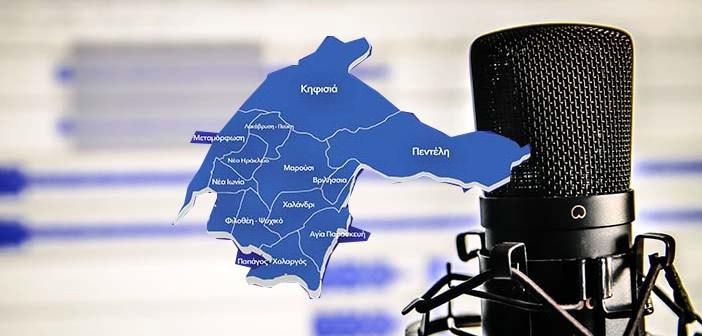 map-voria